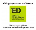 Eurasia Development Limited фото 2